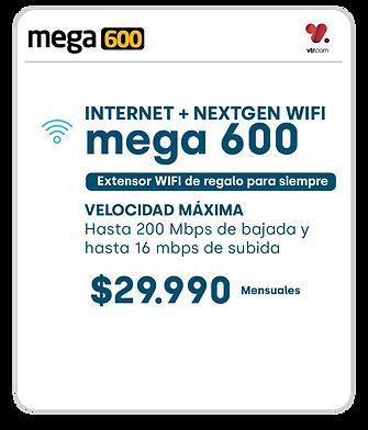mega600-.png