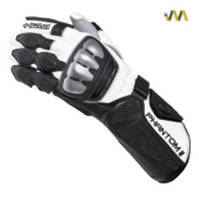 HELD Phantom 2 Gloves
