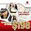 Thumbnail: Full Signature Scalp Treatment @ $198