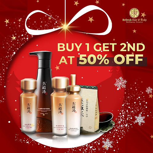 Christmas Deal: 50% Off on the 2nd item