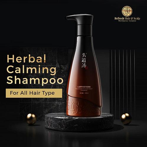 TDT Herbal Calming Shampoo@ 300ml
