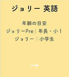 英語box10.jpg