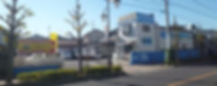 オートリペア川口の外観