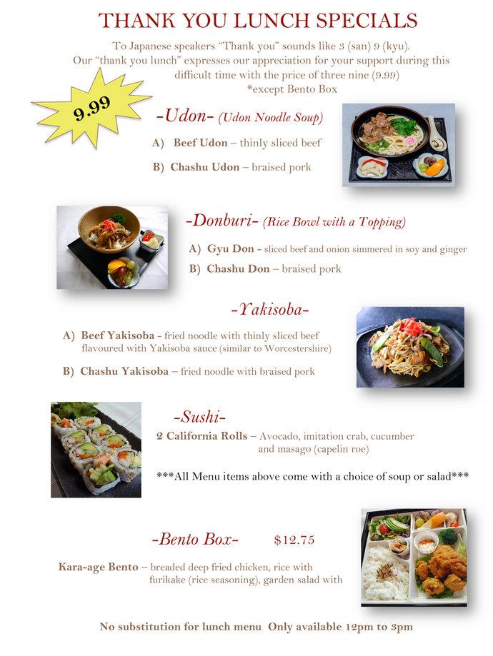 lunch menu sep2020.jpg