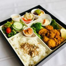 Chicken Karaage Bento  $15