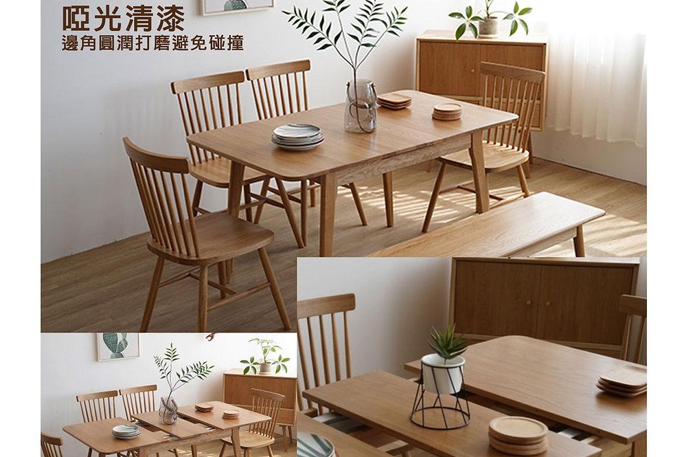 伸縮餐桌 E203-1057