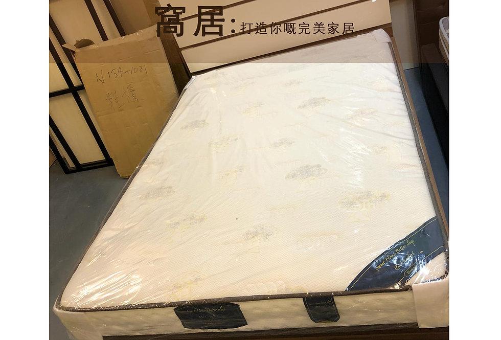 窩居針織面床墊 MA185-1005