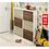 Thumbnail: 木色翻門鞋櫃 N177-1027
