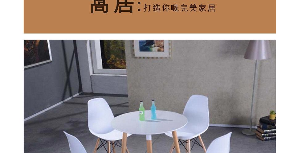 現代時尚伊娒斯餐桌餐椅 F165-1018