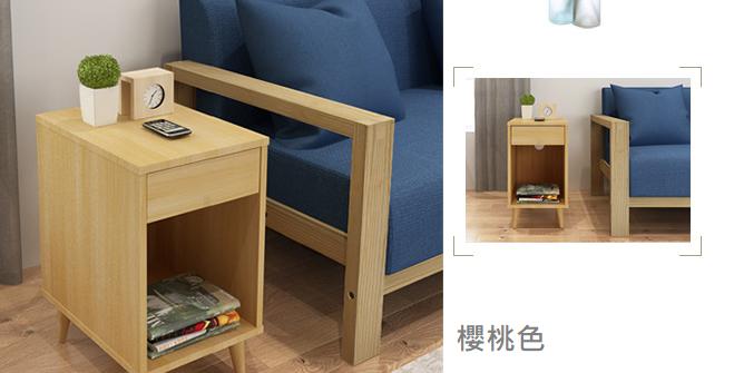 簡約現代床頭櫃 K103-1014