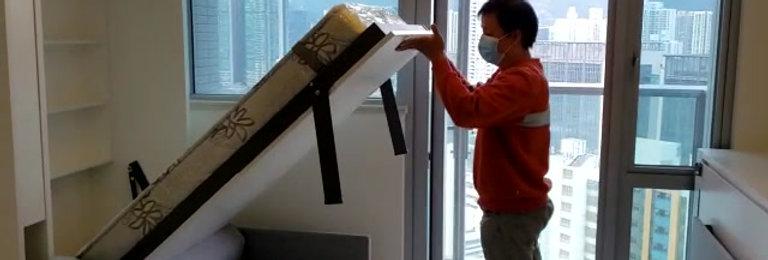 客人訂制 (長沙灣區) #直翻梳化床連衣櫃組合, #側翻餐桌變形床 連衣櫃組合  實物相片#997