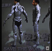 CEO Cash - Save The World