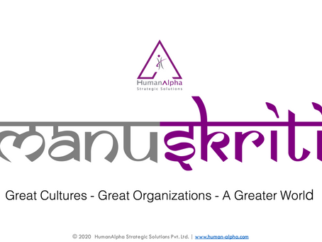 Manuskriti: A HumanAlpha Cultural Transformation Solution