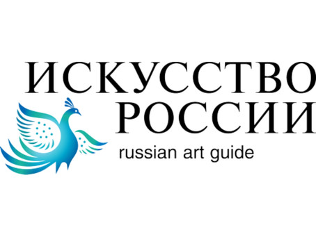 "exhibition ""Window to Europe"", Russian Art Guide"