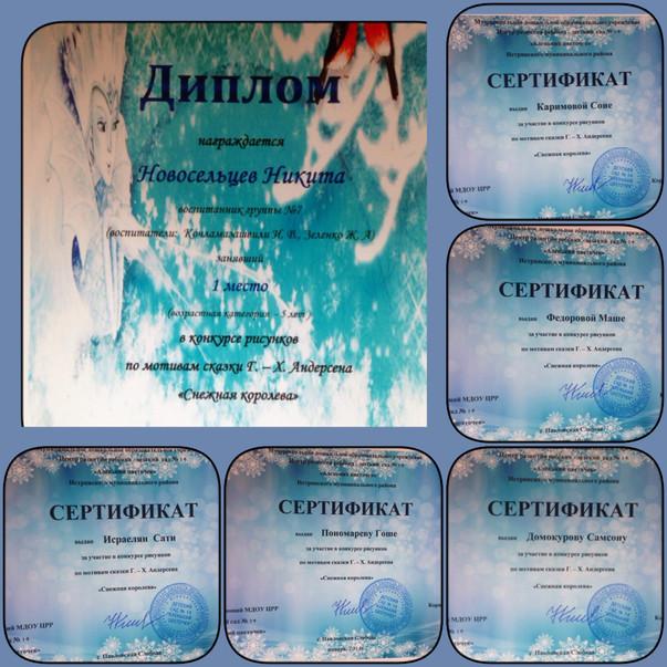 cнежные городки-горки 002 (3).JPG