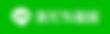 小林市・えびの市・高原町地域のイベント こばやしマルシェ LINE QRコード