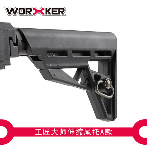 Nerf - Worker 172 Collapsible Buttstock