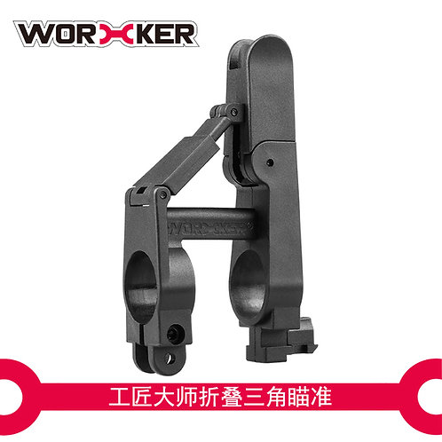 Worker - Foldable M4 Sight