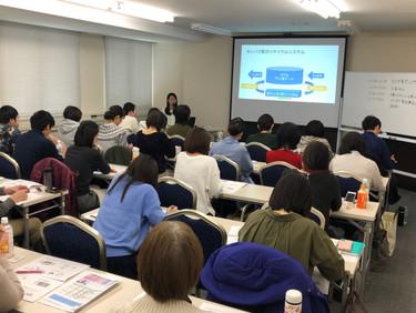 3/24  初心者から学べる 分子栄養学入門講座  in 札幌会場&ZOOMオンライン セミナー後報告