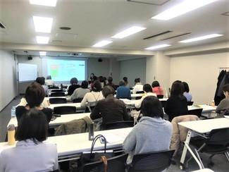 2/16女性と子供の健康のための分子栄養学講座  in 東京会場&ZOOMオンライン セミナー後報告
