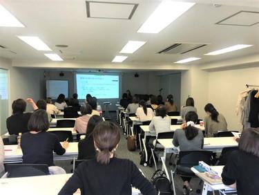 11/10  女性と子供の健康のための分子栄養学講座  in 東京会場&ZOOMオンライン セミナー後報告