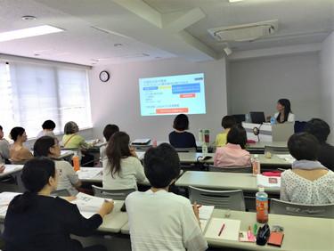 5/26 女性と子供の健康のための分子栄養学アドバイザー養成講座(東京&ZOOMオンライン) セミナー後報告