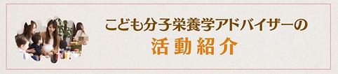 kodomo-tatsudo_edited_edited.png