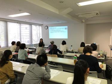 4/21 女性と子供の健康ための分子栄養学アドバイザー養成講座 セミナー後報告
