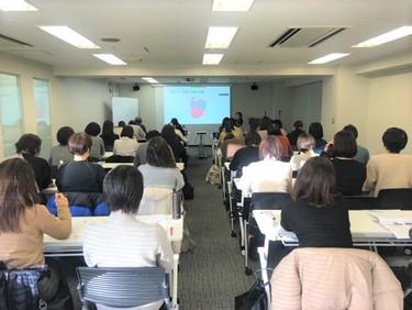 12/8 女性と子供の健康のための分子栄養学講座  in 東京会場&ZOOMオンライン セミナー後報告
