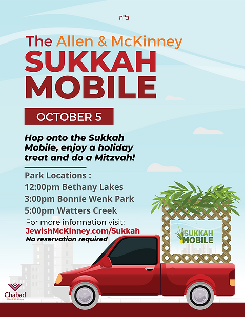 Copy of Copy of Sukkah Mobile Flyer (1).