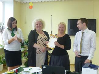 Благотворительная помощь от ПАО «Сбербанк России».