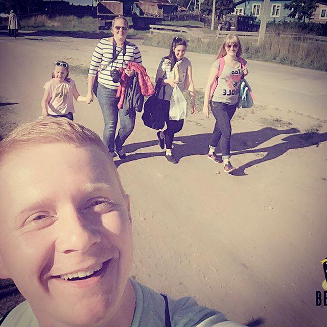 День прекрасный))) возвращайтесь)))