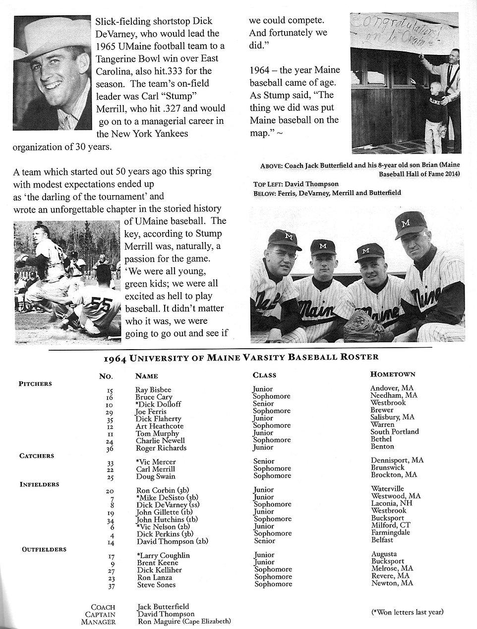 2014 Honored team 1964 UMO team 2.jpeg
