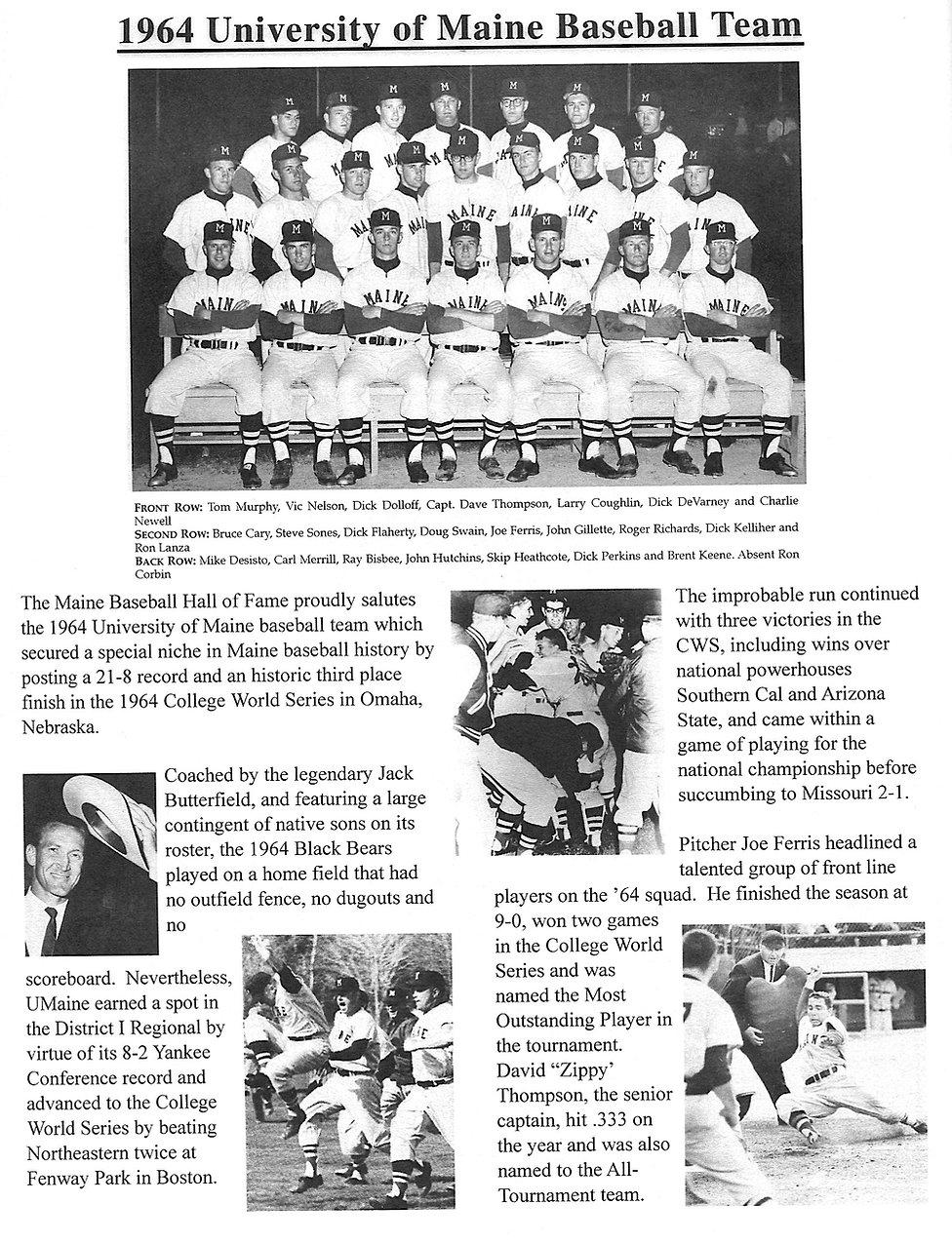 2014 Honored team 1964 UMO team 1.jpeg