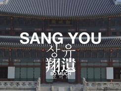 SANG YOU SO MUCH