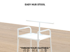 """EASY HUB STOOL """"THROW YOUR CLOTHES!"""""""