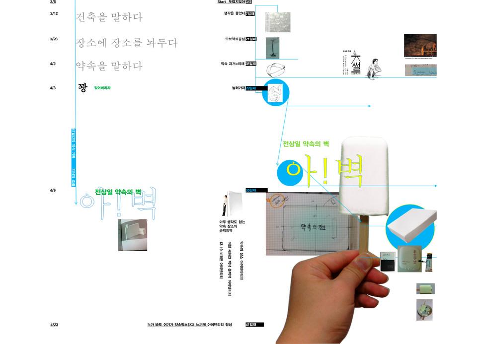 2013-59.jpg