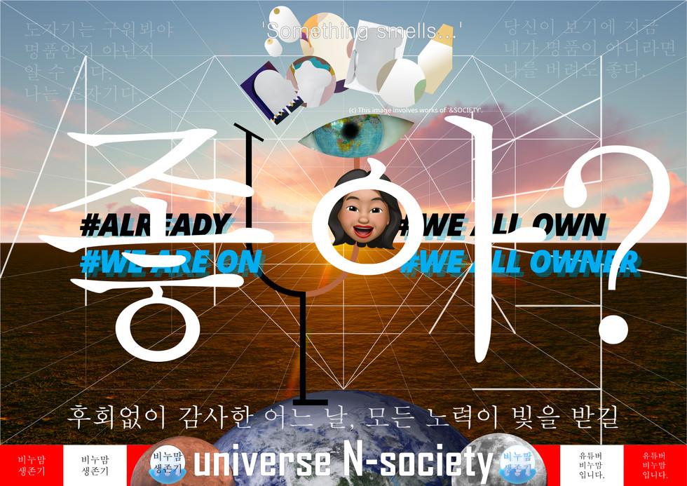 2020-4.jpg
