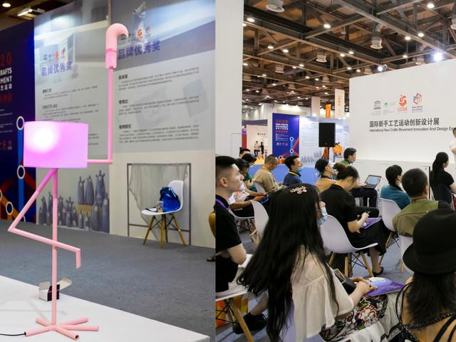 CCDE 2020 Suzhou CHINA