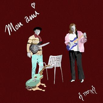 Monamheuerrot_Zeichenfläche 1.jpg