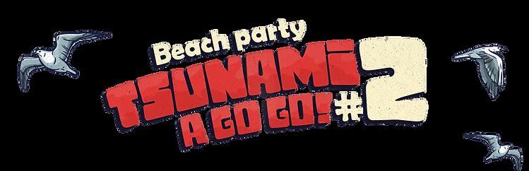 tsunami_logo_NEW.png
