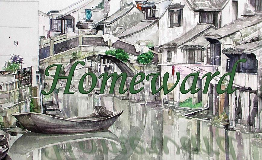 HomewardCover_edited.png