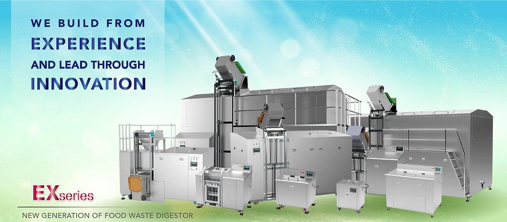 廚餘機 food waste machine