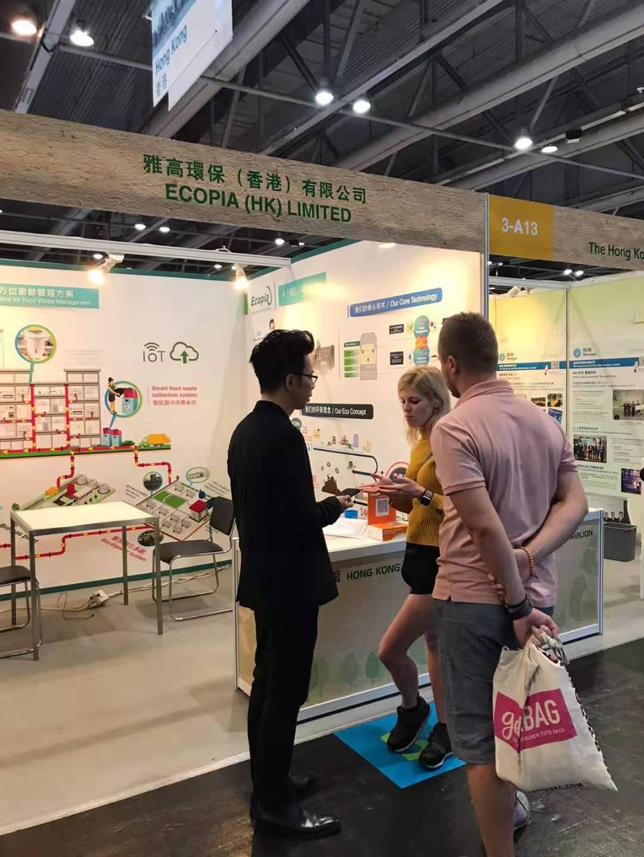 Eco Expo 2019-2
