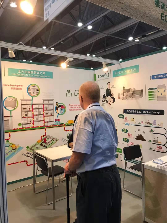 Eco Expo 2019-3