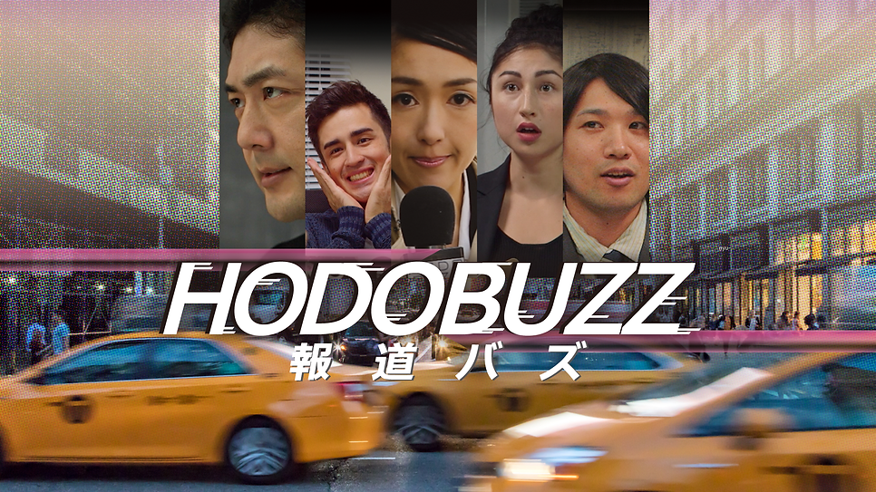 EN_hodobuzz_horizontal_16-9.png