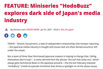 kyodo_2021.png