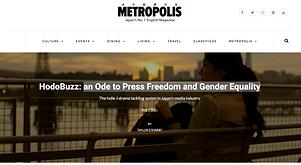 metropolis_2021.png