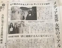 tokyo shimbun.jpg