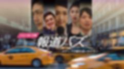 HodoBuzz_KeyVisual_Yoko_16-9.PNG